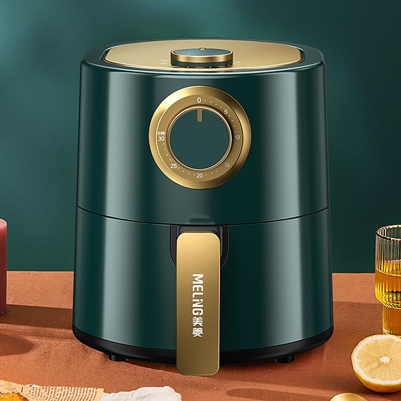 美菱空气炸锅家用大容量新款特价智能小多功能无油全自动电薯条机
