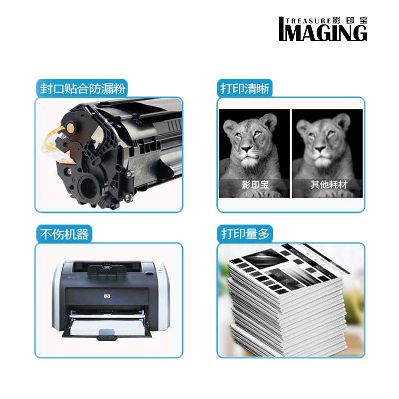 CRG303 LBP2900 打印机佳能 1005 HP1010 硒鼓 Q2612A 3050 1022 3015 HP1018 M1005 12A HP1020 好印宝适用惠普