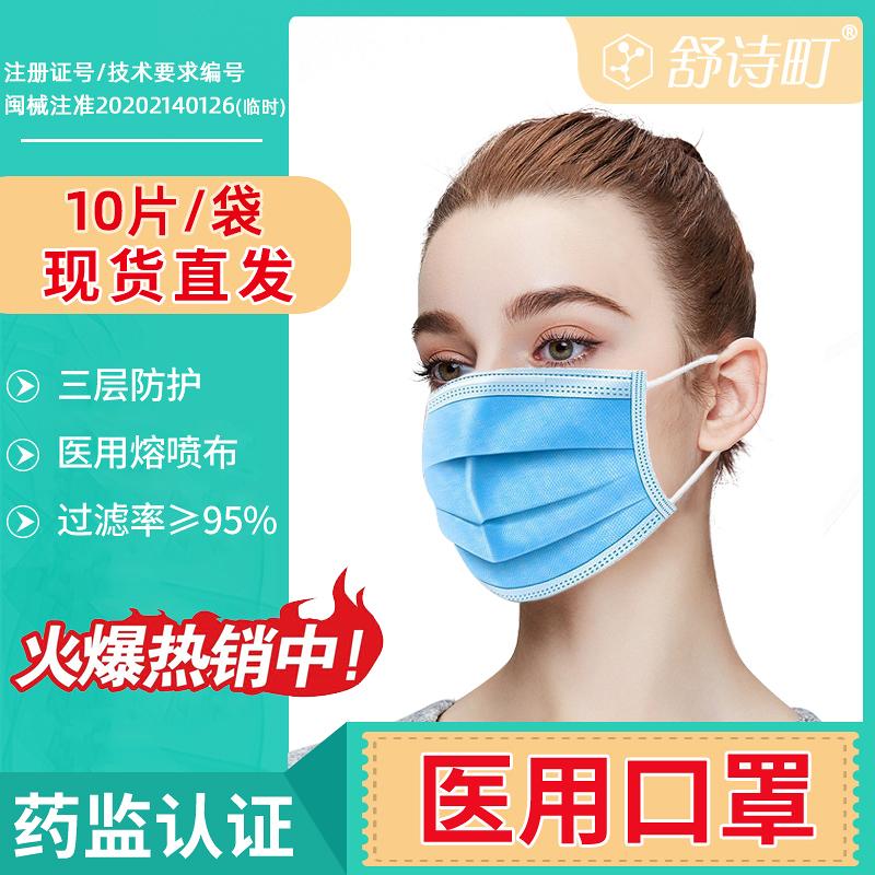 口罩的正确戴法(付购买链接)