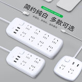 Plug-in multi-function household plug-in usb socket panel porous plug-in board with wire connection drag plug long-line multi-purpose