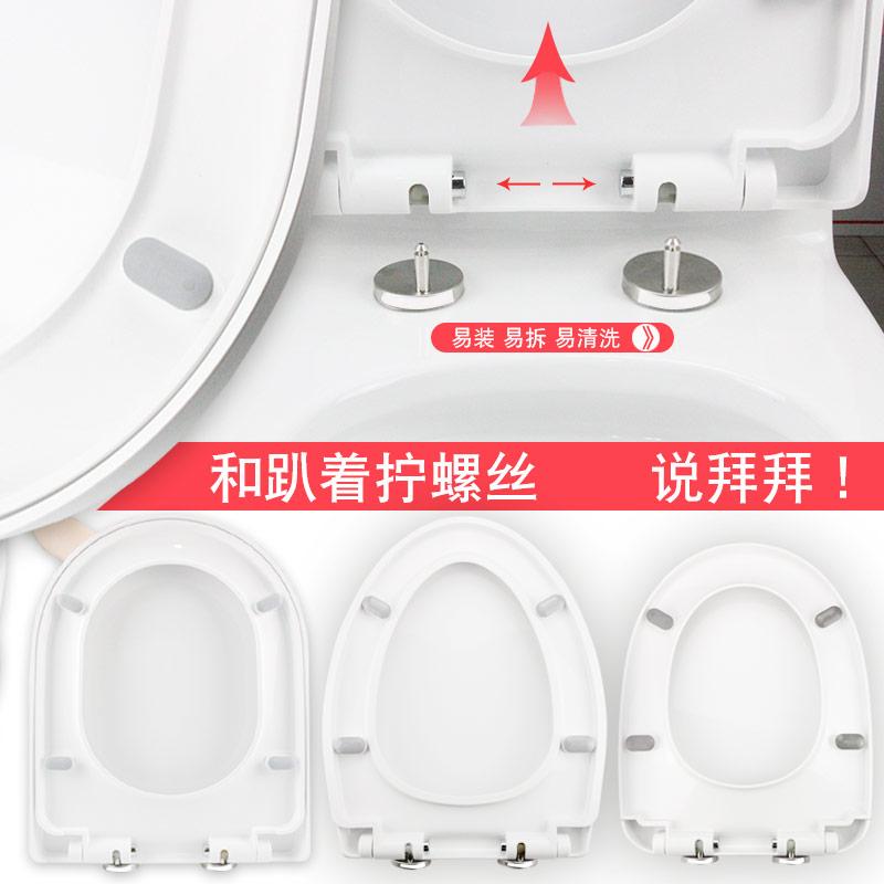 型 U 马桶盖通用加厚坐便盖家用马桶圈厕所配件抽水坐便器盖板老式