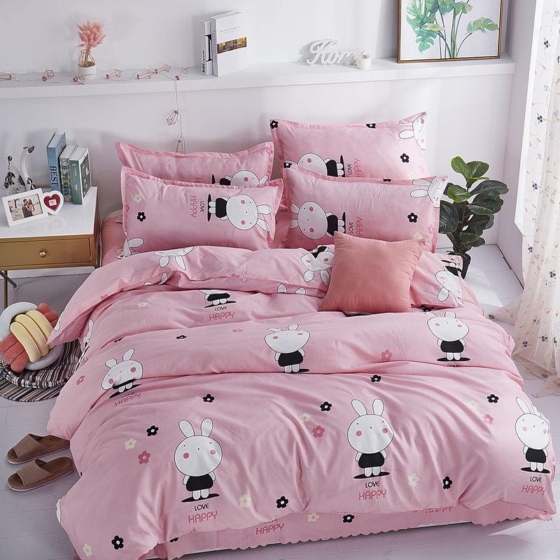 床上用品磨毛床单三件套被罩双人单人单件被套四件套被套床单