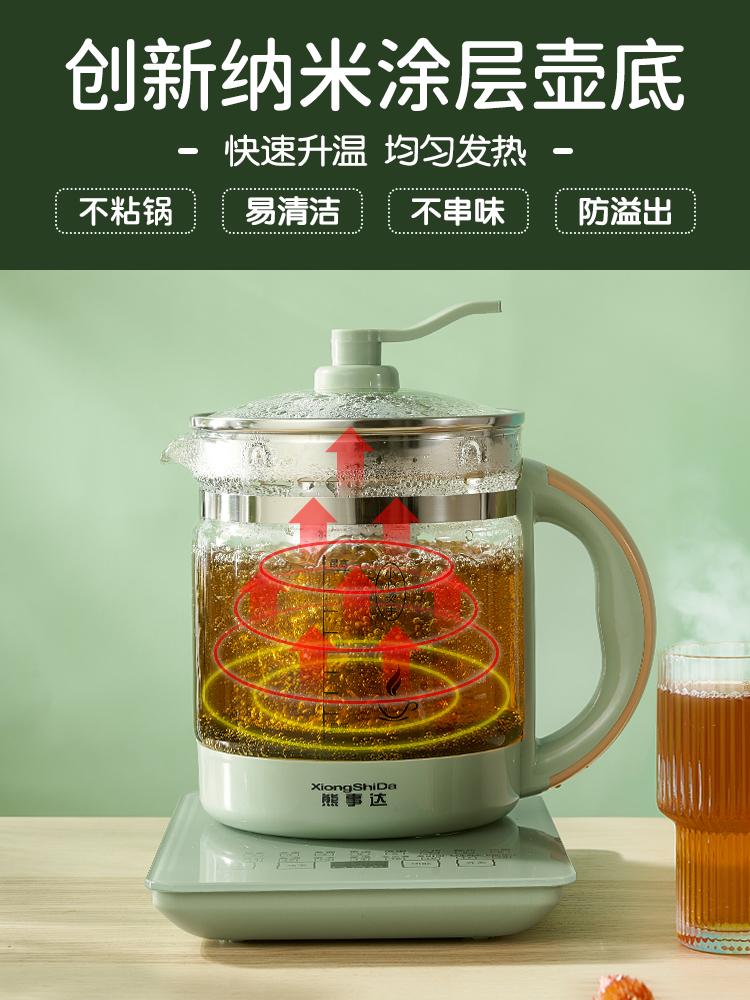 养生壶全自动恒温玻璃办公室小型煮花茶壶家用多功能电热水煮茶器
