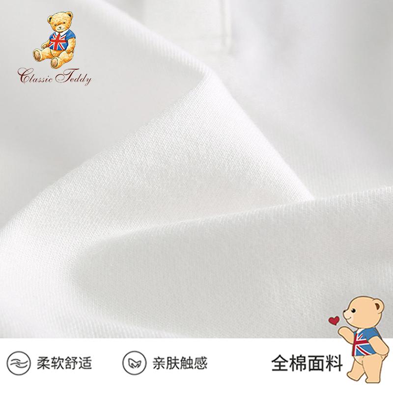 【夏款清仓】男童短袖t恤纯棉夏季儿童夏装3宝宝薄款童装女童上衣主图