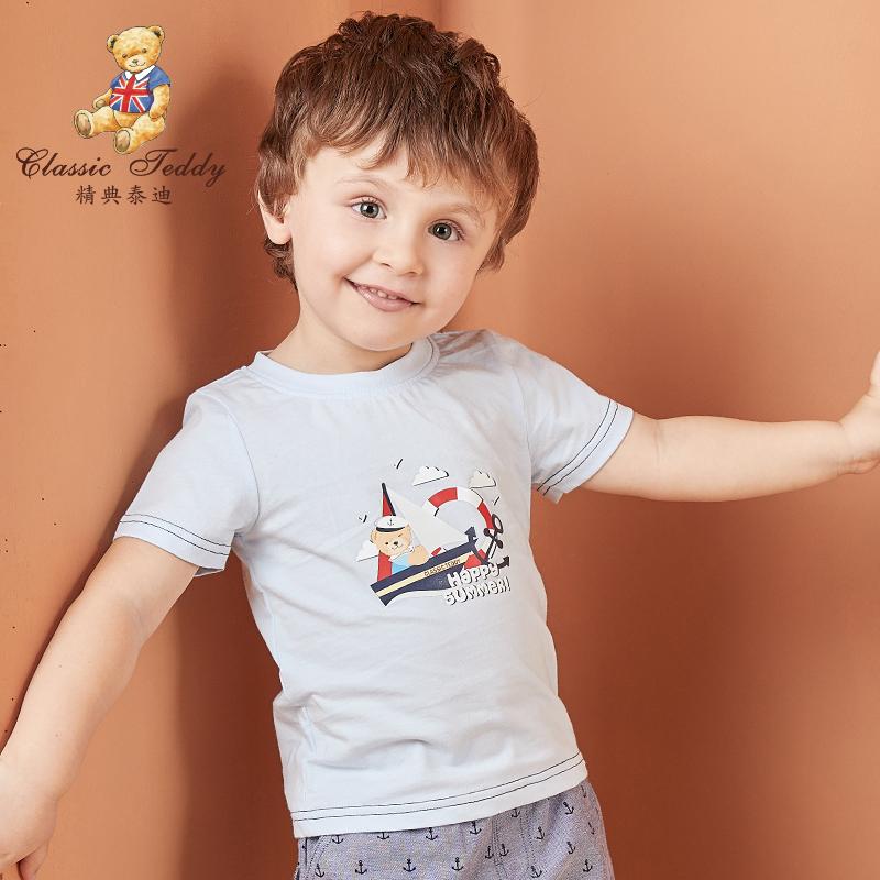 【夏款清仓】男童短袖t恤夏季儿童纯棉上衣3宝宝夏装女童洋气童装主图