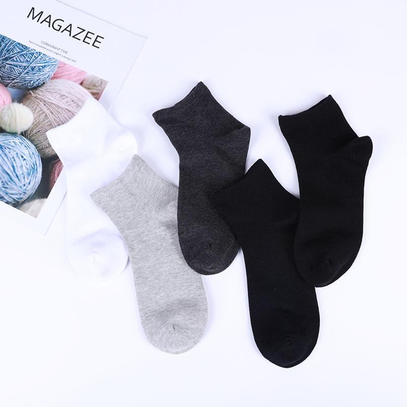 袜子男中筒袜春夏秋冬季天薄款防臭透气男士商务袜吸汗长袜运动袜