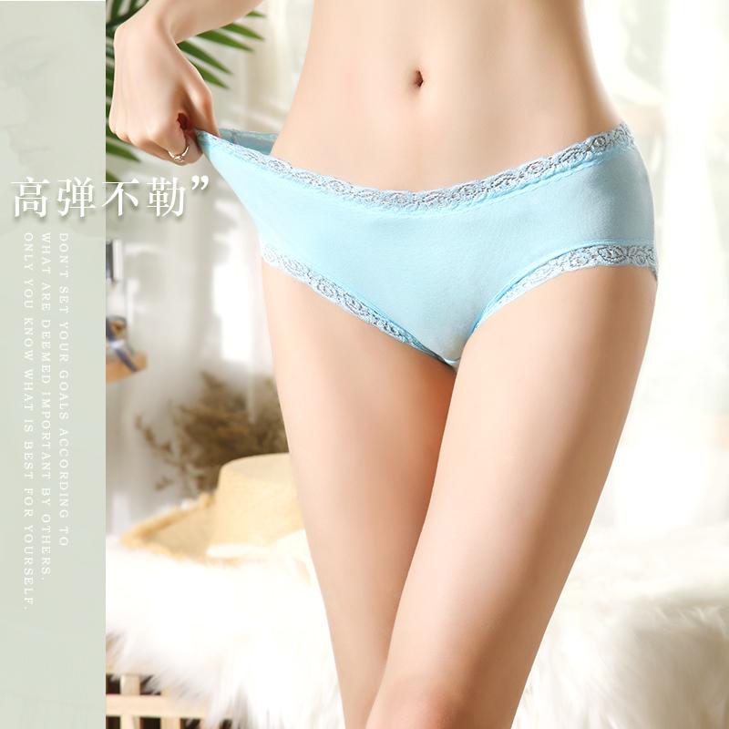 內褲女性感蕾絲無痕棉質純棉檔女士內褲中腰收腹透氣三角短褲頭