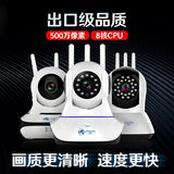 4G wireless camera wifi network cell phone remote indoor HD night vision home monitorhome monitoring home monitor