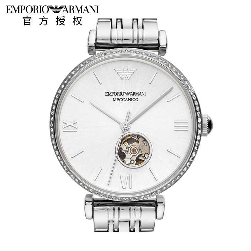 Armani阿玛尼手表男女情侣手表 时尚百搭石英男表机械女表正品