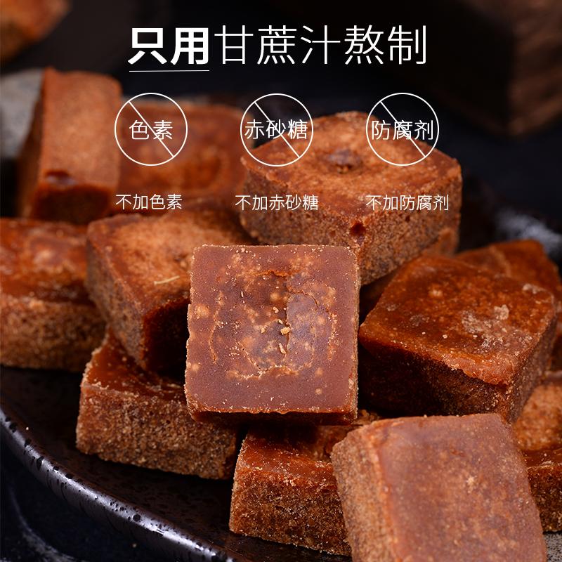 正宗云南古法红糖块土红糖500g产妇姨妈月子纯甘蔗手工老红糖原味