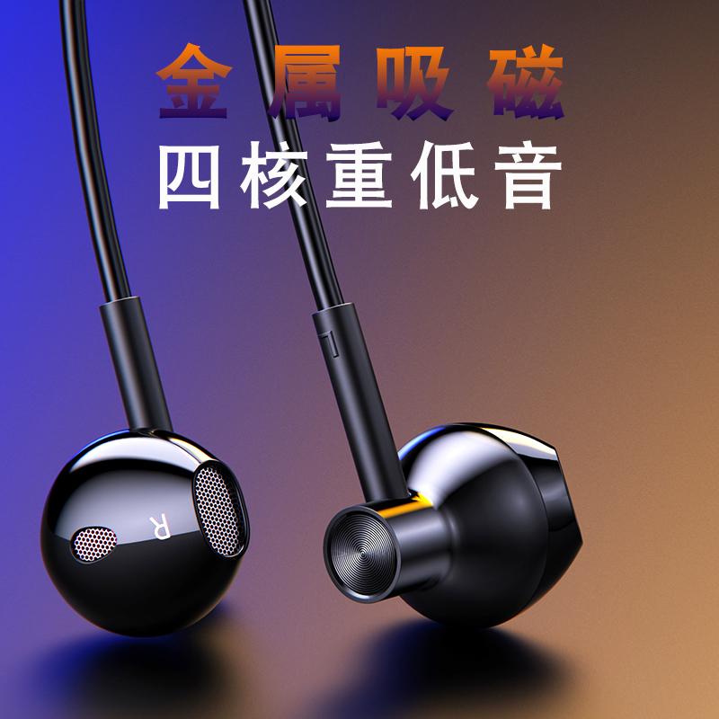 四核hifi重低音realme X耳机入耳式realmex Q X2青春版线控手机耳机通用原装正品全民k歌真我X50 pro运动耳塞
