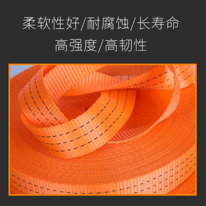 货车绑带刹车绳车用高强度封车绳板带绳捆绑带加厚扁带耐磨捆绑绳