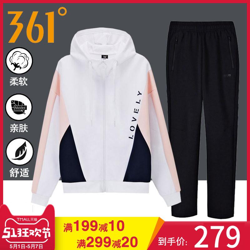 361女装运动套装春季新款361度服饰跑步运动服卫衣长裤两件套装女