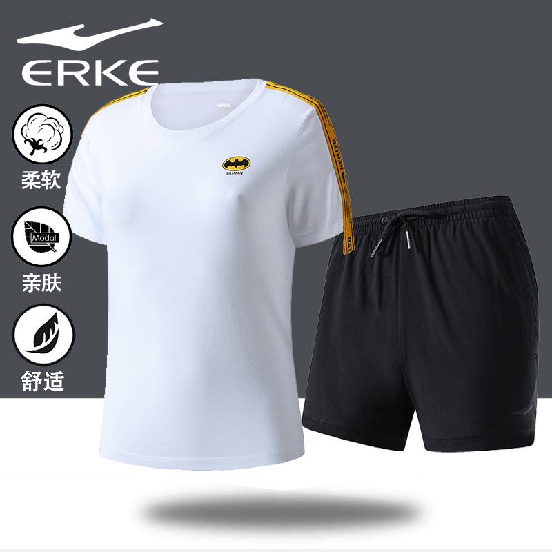 鸿星尔克运动套装女装夏季新品速干短袖T恤短裤健身跑步运动服