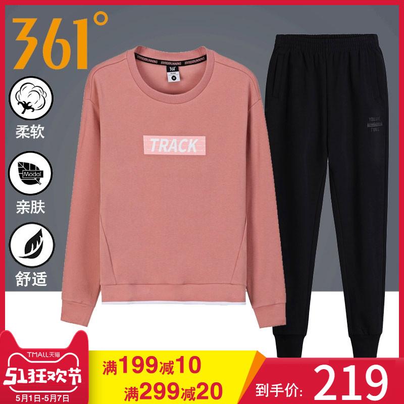 361度休闲运动服套装女春季2020新款韩版春装宽松套头卫衣两件套