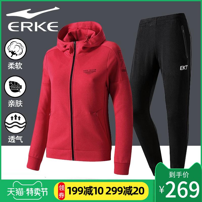 鸿星尔克运动服2020春季新款女士跑步服健身休闲修身跑步运动套装