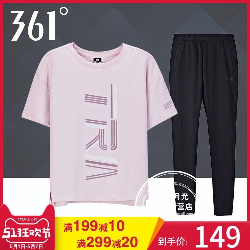 361运动套装女装夏季新款透气短袖T恤长裤休闲服宽松健身运动服女
