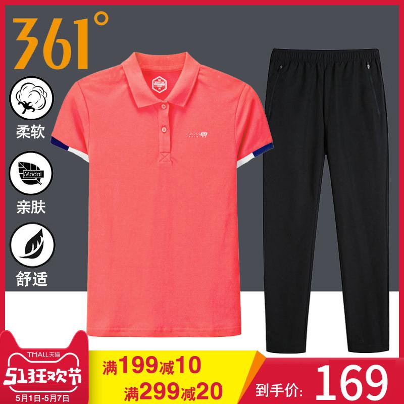361度女装2020夏季运动套装361女运动服翻领T恤女长裤休闲短袖