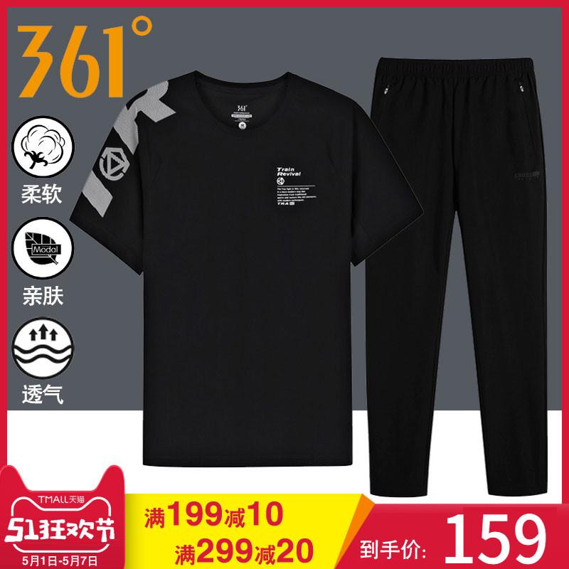 361運動套裝男夏季大字母圓領短袖長褲健身跑步服男士速干兩件套