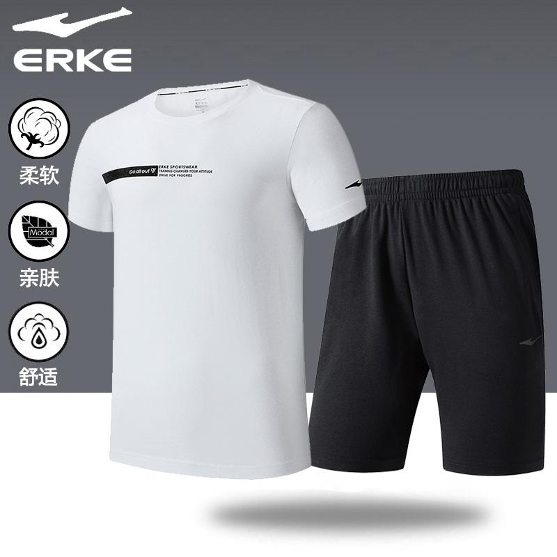 鸿星尔克运动套装男夏季新品翻领短袖T恤五分裤健身跑步运动服