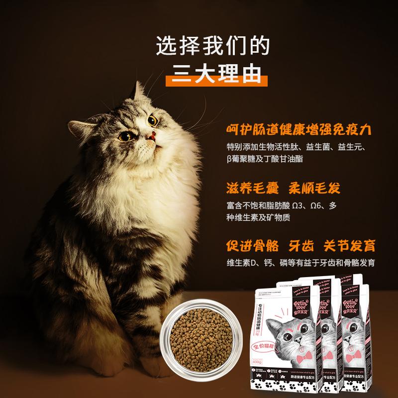 宠仔宝贝天然猫粮英短幼猫成年猫增肥发腮怀孕猫咪主粮通用型2kg优惠券