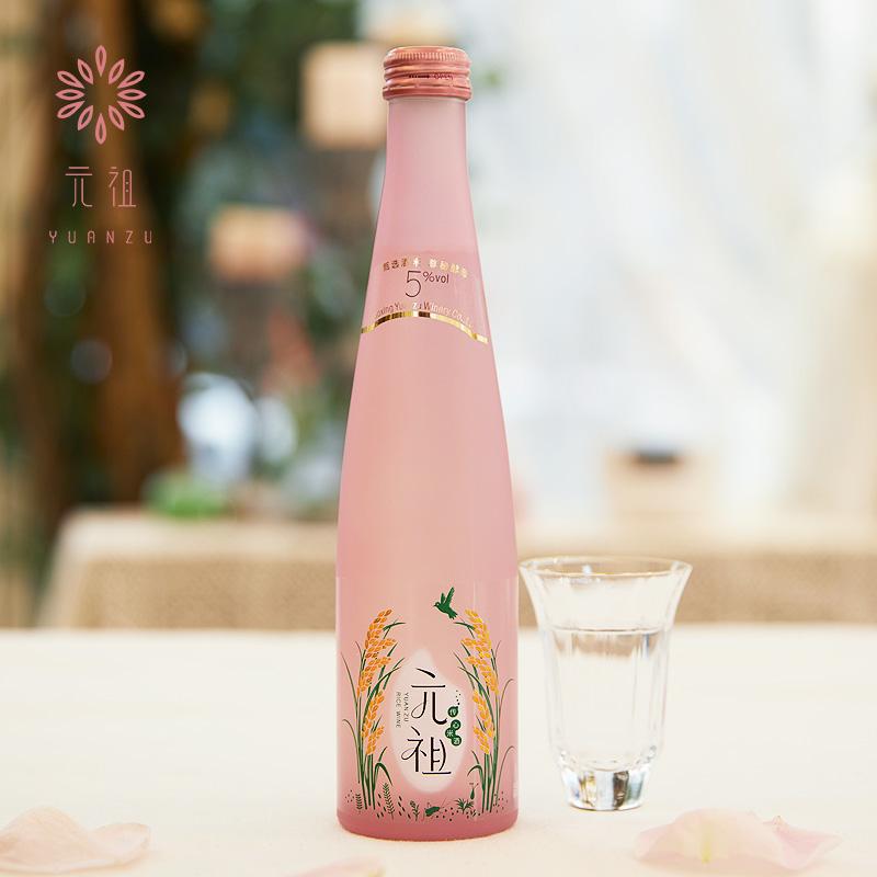 300ml 2 元祖传心米酒 精酿鲜酿组合 低度酒女士甜酒花果香网红酒