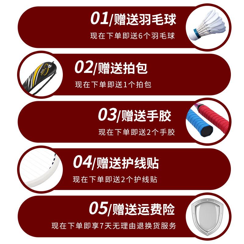 pakeqi羽毛球拍正品全碳素超轻复合双拍耐用型成人学生初学者套装