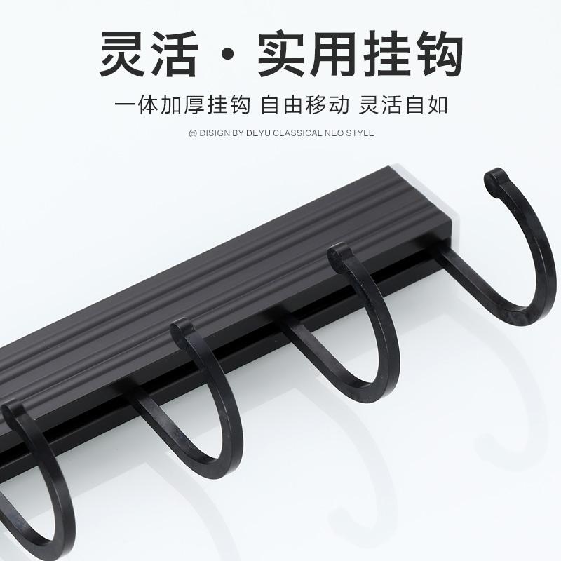 黑色免打孔厨房挂钩壁挂强力粘胶菜板钩活动排钩厨房勺子铲子挂架