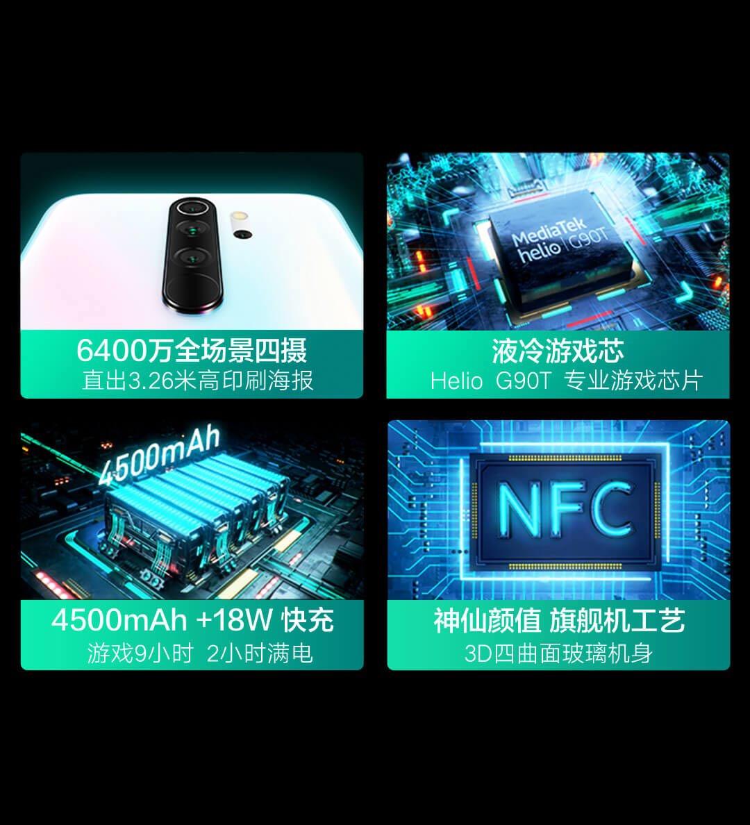 xiaomi 拍照小米智能学生官方旗舰店 redmi 手机 nfc 大电量 4500mAh 万四摄 note8pro6400 红米