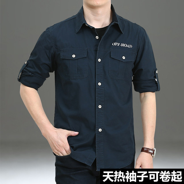 2021 New Year Autumn Shirt men's long-sleeved casual loose men's business long-sleeved shirt cotton men's spring top