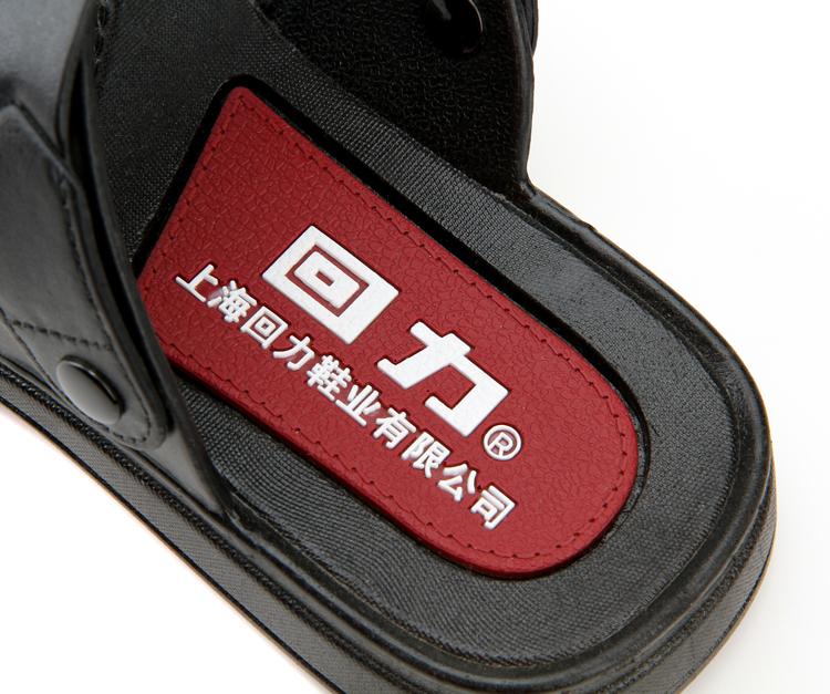 回力凉鞋男士休闲舒适新款沙滩凉防滑新品夏季塑胶耐磨凉拖鞋3500