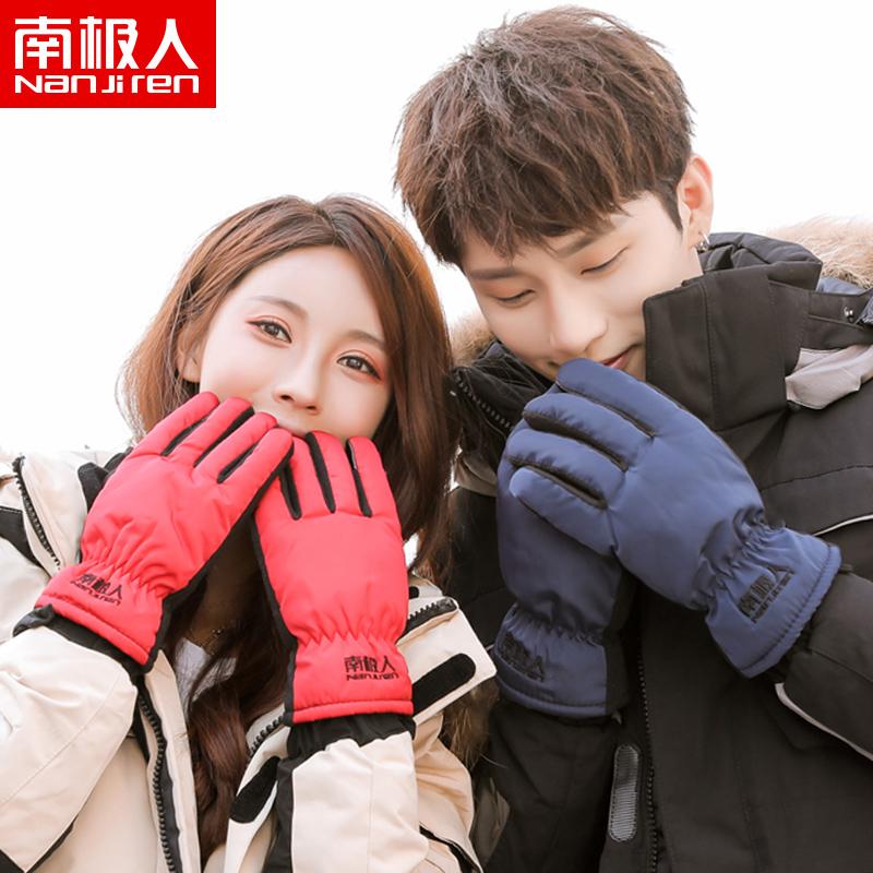 南极人冬季加棉加厚皮手套男士保暖女触屏骑行摩托车情侣滑雪手套
