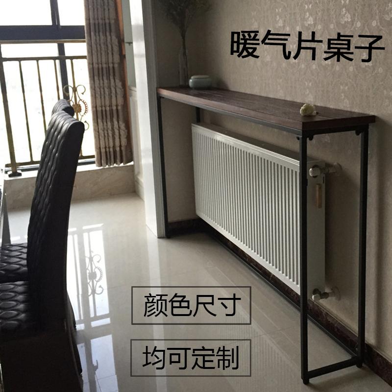 暖气片置物板遮挡装饰架靠墙窄桌子床头后夹缝细长条实木沙发背柜