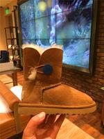2019新款童鞋澳洲羊皮毛一体儿童雪地靴ESТUGG宝宝男童女童 靴子 (¥262)