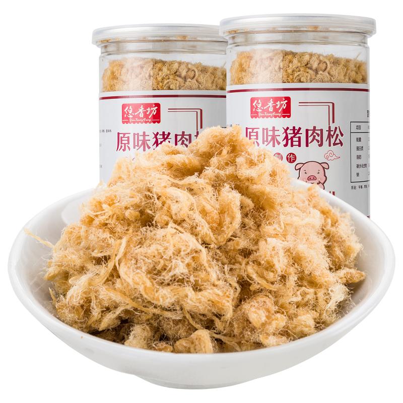 悠香坊纯猪肉松无添加罐装儿童营养肉松寿司烘焙专用肉松肉类零食
