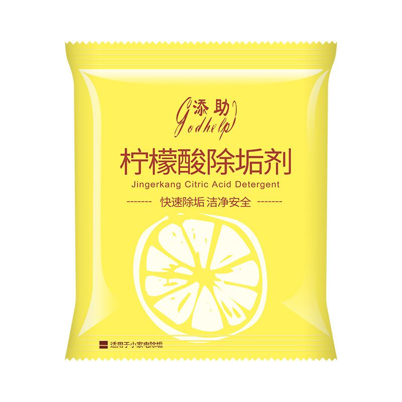 【30袋装】食品级柠檬酸除垢剂