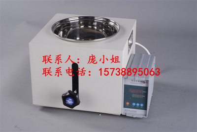 .. laboratory desktop heating pot Gongyi constant temperature lifting oil bath pot water bath pot intelligent digital display oil water bath pot HH