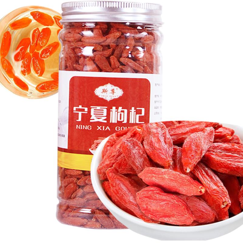 【2罐】宁夏特产大果级红枸杞子红枣茶新疆大枣片组合花
