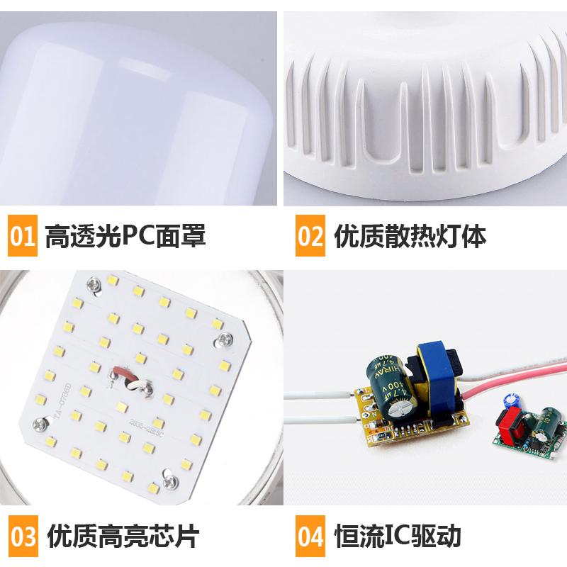 E27螺口卡口LED节能5W灯泡
