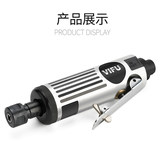 VIFU Japanese-style pneumatic sander engraving machine wind mill air mill polishing wheel tire repair tire polishing machine