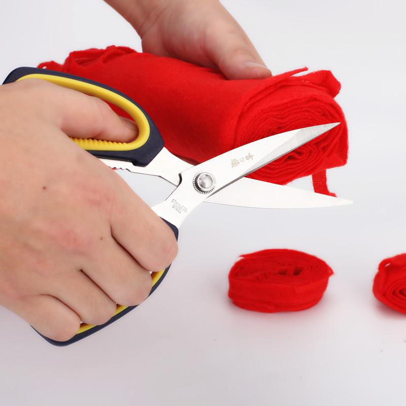 家用厨房剪刃多功能剪子强力鸡骨剪不锈钢剪肉食物剪纸裁缝做手工
