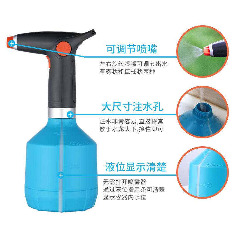 电动喷壶家用浇花水壶高压力浇花壶喷雾瓶