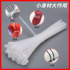 Self-locking nylon cable tie 6*150 200 250 300 cable tie plastic buckle strong strangulation dog fixed