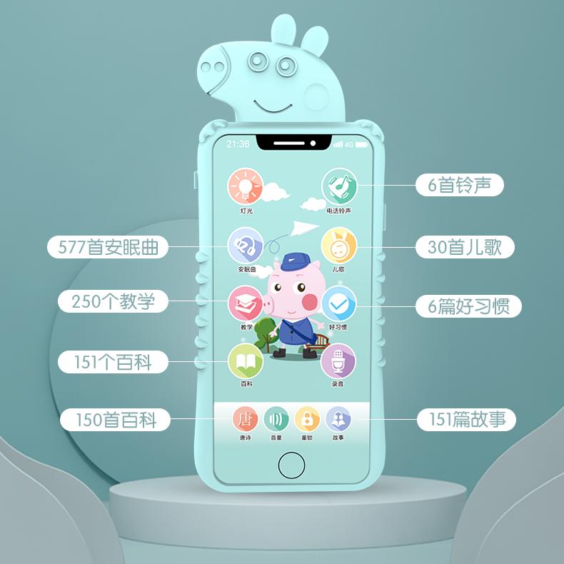 婴儿玩具手机儿童仿真益智女孩0电话2宝宝1一3岁男孩触屏小孩可咬