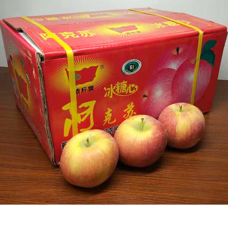 新疆阿克苏冰糖心大果红富士丑苹果净重9斤当季新鲜水果整件包邮