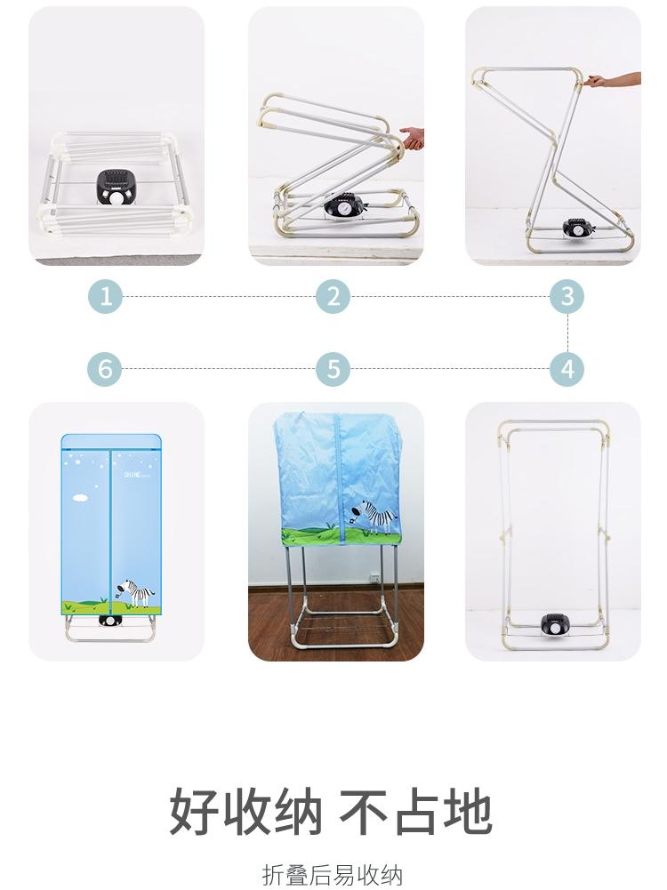 夏晴可折叠烘干机家用小型婴儿宝宝宿舍干衣器衣物速干衣柜干衣机