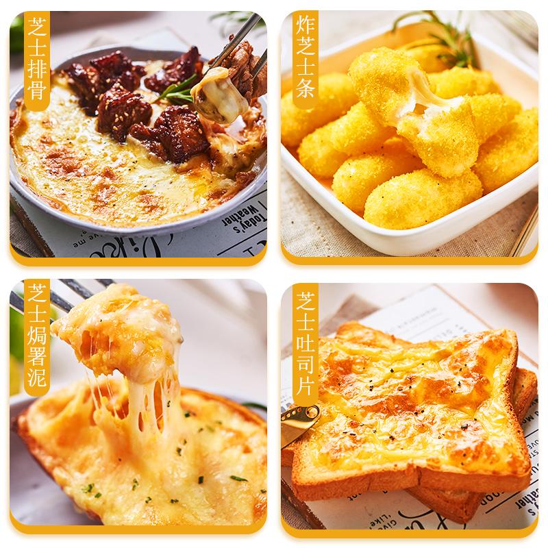 百钻马苏里拉芝士碎450g家用做披萨拉丝奶油奶酪片条烘焙原材料