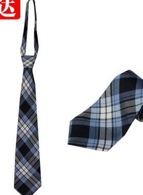 裕达深圳市统一中学生校服 男款冬季制礼服  配套格子领带