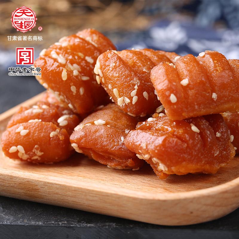 中华老字号甘肃特产兰州名小吃三刀蜜羊角蜜三刀传统糕点点心零食