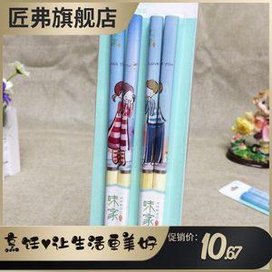 味家 时尚卡通情侣筷子夫妻家庭竹筷子礼品一套两双装